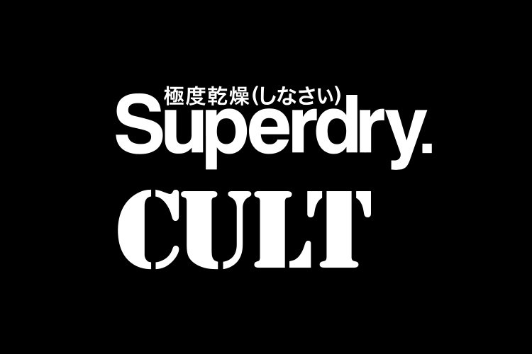 Superdry Chooses Strange For PPC